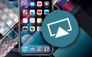 Презентационные возможности iPad