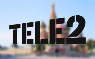 Абоненты Теле2 негодуют — оператор запретил бесплатные звонки внутри сети