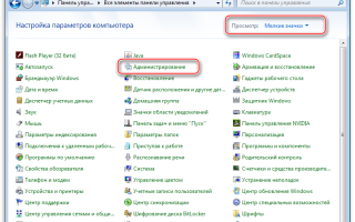 Не устанавливается DirectX: не удалось загрузить файл