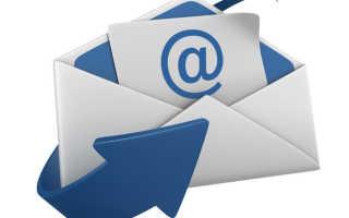 Результаты медицинских анализов теперь можно получить по электронной почте
