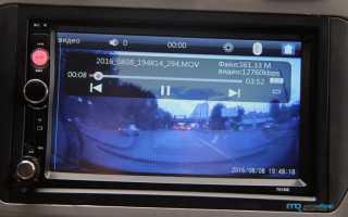 Обзор двухдиновой автомобильной магнитолы 7010B Car Audio MP5 Player
