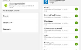 Как настроить почту на «Андроид». Быстрые способы настройки электронной почты на смартфоне
