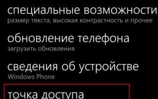 Как настроить интернет на телефоне МТС Беларусь: автоматически и вручную