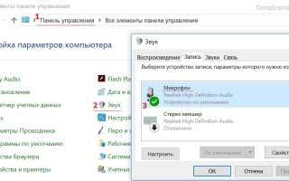 Как включить микрофон в Google Chrome