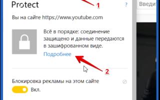 Как быстро и навсегда настроить Яндекс на свой город: на компьютере и в телефоне
