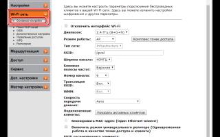 Настройка роутера UPVEL: как зайти в веб-интерфейс и подключить?