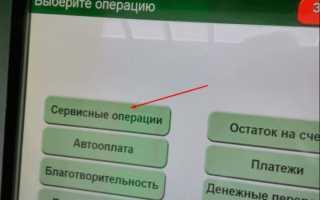 Что такое карта кодов интернет-банкинга Беларусбанка? Активация карточки и инструкция по использованию