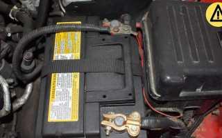 Как заряжать аккумулятор автомобиля, как правильно подключать зарядное устройство