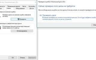 Восстановление жесткого диска Seagate с сохранением файлов