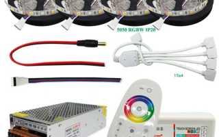 Схема подключения светодиодной ленты длиной от 5 до 10 метров.