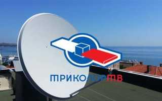 Пакет «Единый Мульти» Триколор ТВ: что входит, цена, список каналов в 2020 году