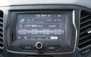 Расширяем функциональность штатной ММС Lada Vesta при помощи софта