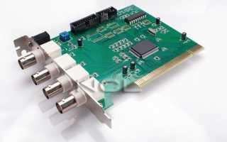 Подключение камеры видеонаблюдения: процесс монтажа аналогового оборудования