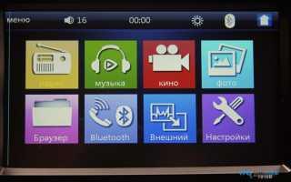 Универсальная магнитола Car Player MP5 — обзор и характеристики