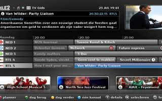 Приложение Теле2 ТВ: описание, как отключить подписку