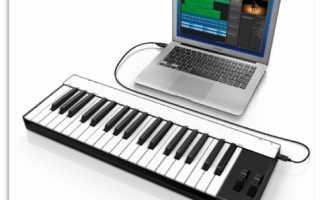 Как подключить синтезатор yamaha к компьютеру
