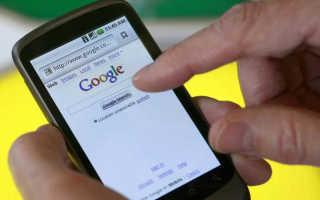 Как подключить интернет на кнопочном телефоне нокиа
