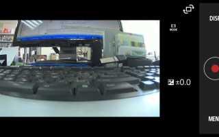 Подключение камеры к компьютеру