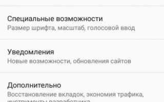 Что значит включить турбо на компьютере. Как экономить трафик в «Яндекс-браузере