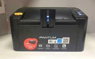 Инструкция, как заправить картридж Пантум М 6500 и обнулить чип (применима к p2207, p2500w, p2200)