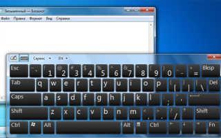 Как перейти на английский шрифт на клавиатуре с русского и наоборот