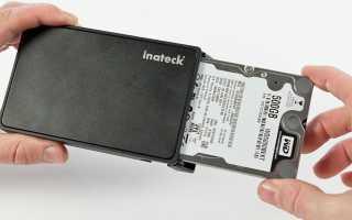 Как подключить к планшету внешний жесткий диск?