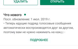 WhatsApp не работает: пользователи жалуются на загрузку изображений и видео