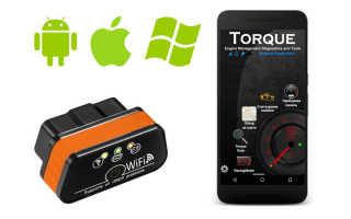 OBD 2 диагностические адаптеры ELM327 Bluetooth – какой купить, как пользоваться и как настроить