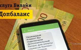 Защищаем свой мобильный счёт от мошенников и операторов