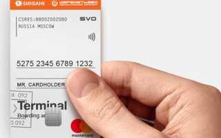 Обзор дебетовых и кредитных карт с кэшбэком от банка Открытие