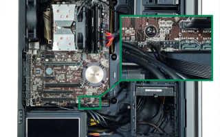 Что делать если компьютер не включается после нажатия на кнопку включения?