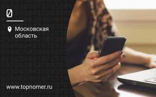 Как сделать платный номер мобильного телефона? Как заработать на платном номере?