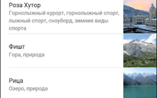Google Assistant – улучшенный Google Now. Включаем голосовое управление на Андроиде