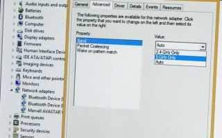 Как подключить 5 ГГц Wi-Fi на  компьютере