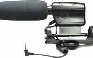 Как подключить микрофон петличку к камере canon legria hf78?