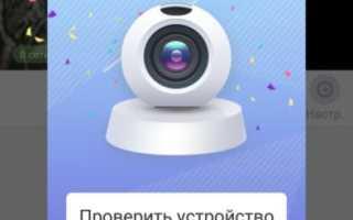 Отзыв: IP-камера Hiseeu FH2A — Недорогая и несложная в настройке и обращении домашняя система видеонаблюдения
