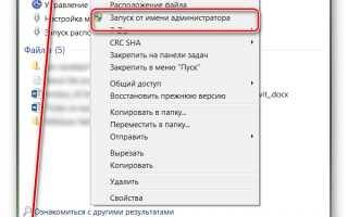 Содержимое внешнего HDD невозможно открыть: жесткий диск просит форматирования