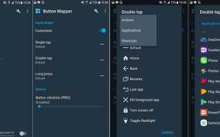 Как по полной использовать клавишу Home на Android-смартфонах — AndroidInsider.ru
