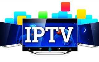 IPTV на Смарт ТВ Самсунг: способы настройки и просмотр телеканалов высокого качества