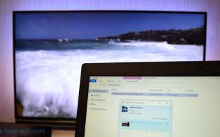 Трансляция видео с компьютера на телевизор по Windows Media