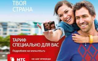 Обзор тарифов для пенсионеров на мобильную связь и интернет: какой лучше выбрать?