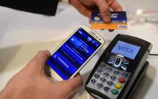 Перевод денег с Билайна на банковскую карту