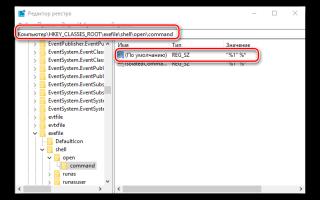 Не запускается установочный файл setup.exe на windows 10?