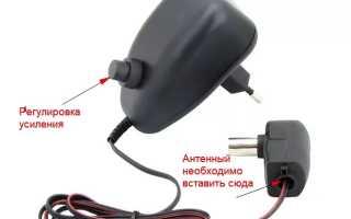 Инструкция по подключению и настройке комнатной антенны