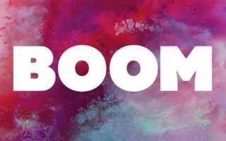 Подкписка BOOM с Мегафоном – описание, подключение и отключение