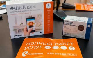 Как видеонаблюдение от Ростелеком поможет вам чувствовать себя безопасно 24 часа в сутки круглый год