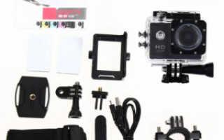 Подключение экшен камеры через вай фай — к компьютеру или телефону