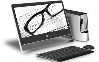 Как сделать маленькие буквы на клавиатуре
