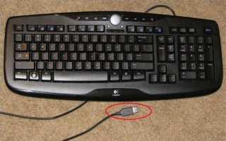 Как Подключить Клавиатуру От Ноутбука К Компьютеру