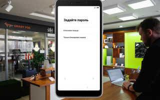 Смартфон Xiaomi перестал включаться: почему и что делать